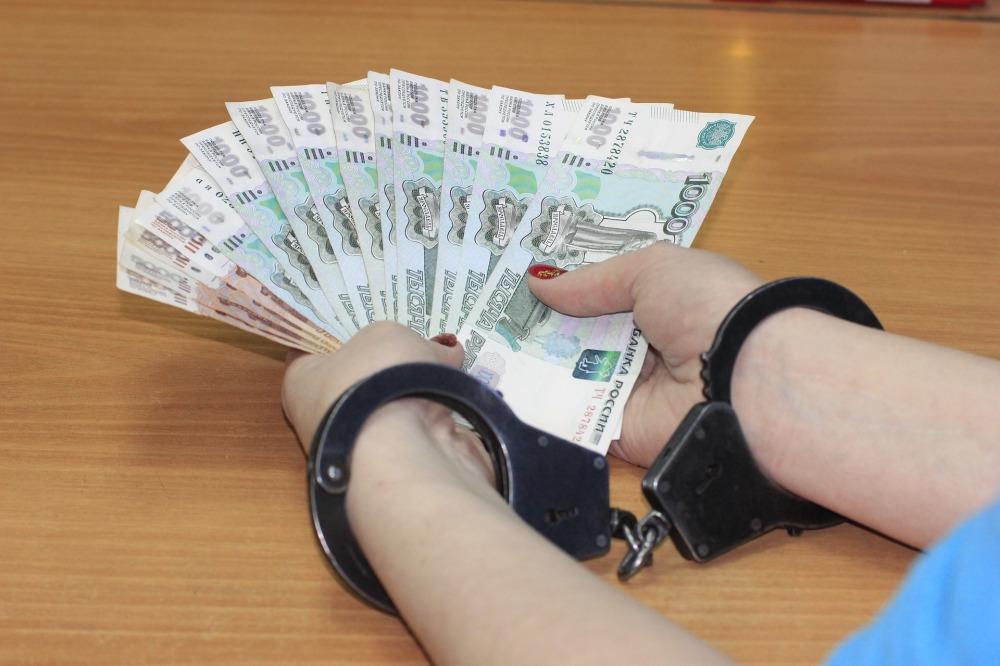 handcuffs-2070580_1920.jpg